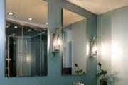 Spiegels-2